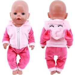 Милые животные вышитая Кукла Одежда для 18 дюймов американская кукла девочиковая игрушка 43 см для ухода за ребенком для мам Одежда для новор...