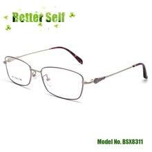 Оправа для очков женские прямоугольные металлические очки из