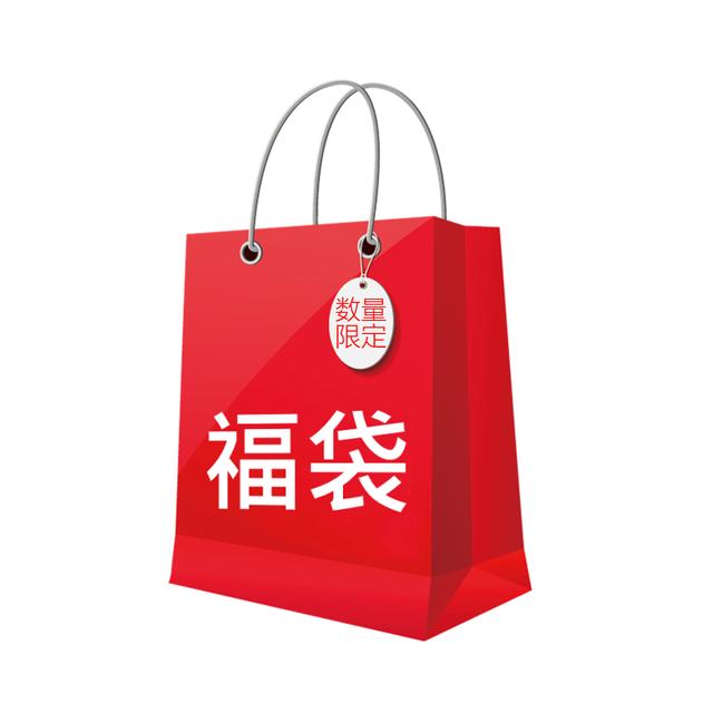 2020 NICEHCK 3.28 מכירה מזל תיק Fukubukuro (אישור מוצרי NICEHCK: ביצועים גבוהים מחיר יחס בהרבה מעלות)