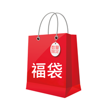2020 NICEHCK 3.28 SALE Lucky Bag Fukubukuro (Clearance Products from NICEHCK: High Performance Price Ratio Far Below Cost)