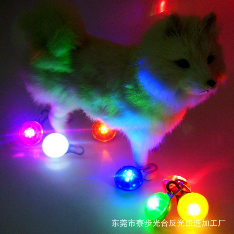 Pet Supplies Dogs And Cats Universal 8-Color Selectable Flash Accessories LED Light-emitting Pendant