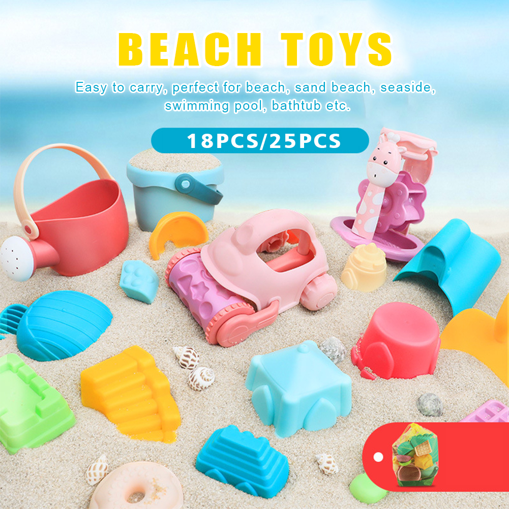 Summer Beach Toy Set PP Sandglass Digging Pit Early Education Kids Play Sand & Water Toys Easy Grip Outdoor Activity Toys