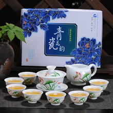 Chinese Kung Fu Tea Set Suit Drinkware pot Cup Tureen Blue and white porcelain Ceremony Free shipping