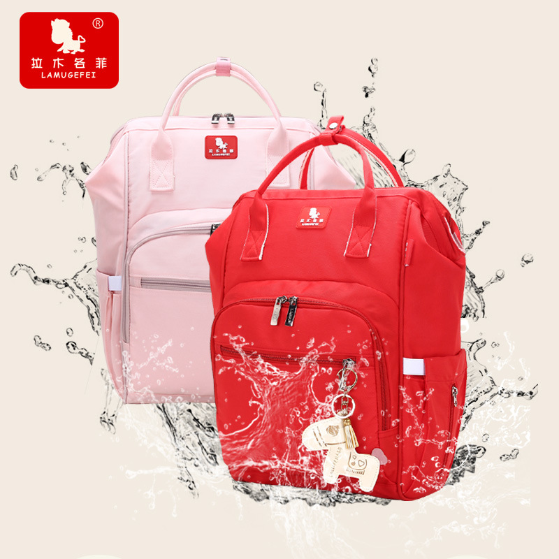 La Mu Each Phenanthrene 2019 New Products Backpack Large Capacity Nylon Waterproof Bag Mom And Baby Maternity Package Mom Diaper