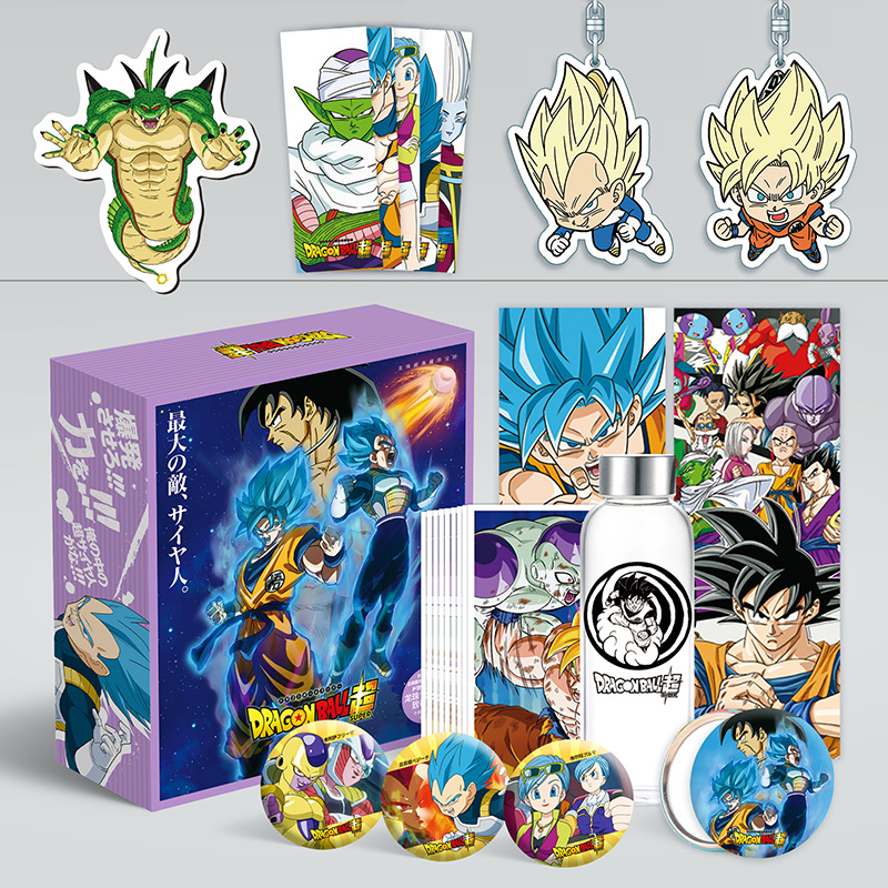 Anime Dragon Ball Luxury Gift Box Son Goku Figure Water Cup Postcards Posters Badges Comic Set Anime Around