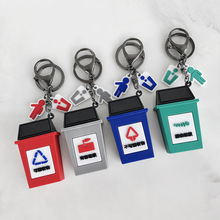 2019 New Fashion trash can Key Chain car Epoxy Ring 4 Styles Garbage classification Charms Pendant ring Gift
