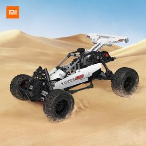 Image 3 - شاومي Mijia اللبنات الصحراء سباق 6 سنوات من العمر الأطفال لغز ألعاب تعليمية للأطفال