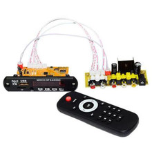 Hd dts cvbs usb rca módulo de vídeo áudio para caixa de tv diy ebook mtv placa controlador bluetooth tf rf rádio mp3 ape placa receptor