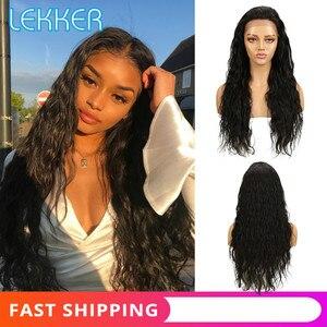 Парики из человеческих волос, бразильские кружевные передние парики, объемные волнистые кружевные парики, женские парики с детскими волоса...