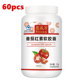 Lycopene Cure Prostatitis Enhance Erection ,Improve Sexual Function,Improve Sperm Vitality ,Strengthen Muscles ,Extend Sex Life hurbolism new update tcm herbal powder to treat premature ejaculation extend sex time increase sperm strengthen body