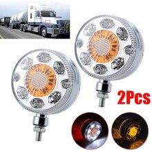 Лампы для указателей поворота, 2 шт., Автомобильные стоп-сигналы, линзы из АБС-пластика, супер яркие огни на крышу, 24 светодиодный индикатор, б...