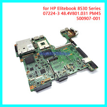 DUORUN For HP Elitebook 8530 Series Laptop Motherboard DDR2 500907-001 07224-3 48.4V801.031 PM45 NoteBook PC 100% full Tested sheli laptop motherboard for hp dv3000 dv3500 468499 001 ddr2 965pm non integrated graphics card 100% fully tested
