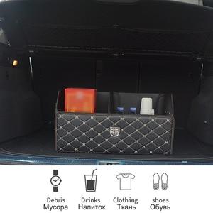 Image 2 - car storage box PU Leather Trunk Organizer Storage Bag color black gold for car accessories car organizer for smart 453 tiguan