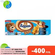 БАРНИ МЕДВЕЖОНОК пирожное бисквитное с шоколадной начинкой и начинкой со вкусом ореха 150г
