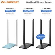 RTL8814AU 802,11 b/g/n/ac 1900 Мбит/с USB 8/10 Беспроводной Wi-Fi адаптер 2x6dBi Wi-Fi антенна для Windows 7/AC гигабитный адаптер