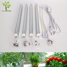 Lámpara LED para cultivo de plantas y Acuario, SMD5730, 660nm, 455nm, espectros de luz, se utiliza para sembrar flores, verduras, plantas en macetas