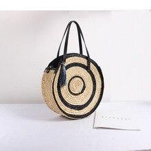 대용량 밀 짚 가방 손으로 짠 가방 여자의 새로운 패션 어깨 tassels 라운드 비치 가방