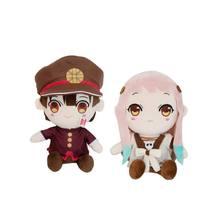 30cmtoilett-bound hanako-kun brinquedos de pelúcia bonito presente de aniversário boneca macio travesseiro yugi amane yahiro nene
