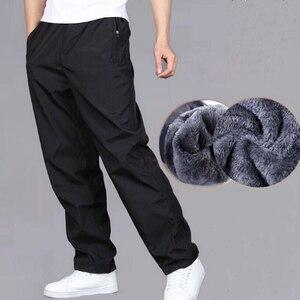 Men's Sweatpant Trousers Autumn Winter Plus Velvet Warm Pants Quick-drying Loose Straight Summer Wear-resistant Waterproof Pant