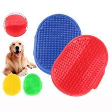 Щетка для ванной собак и кошек резиновая перчатка щетка ухода