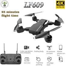 LF609 الطائرة بدون طيار 4K مع HD كاميرا واي فاي 1080P كاميرا مزدوجة اتبعني كوادكوبتر FPV طائرة دون طيار مهنية عمر البطارية الطويل لعبة للأطفال