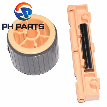 5setsX New pick up roller separation pad for Xerox S1810 S2010 S2011 S2320 S2420 S2520 S2220 059K32773 019K09420