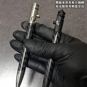 Image 5 - EDC Outdoor Survival Carbon Fiber Stainless Steel Tactical Pen Tungsten Steel Head Self defense Broken Window Pen Portable EDC