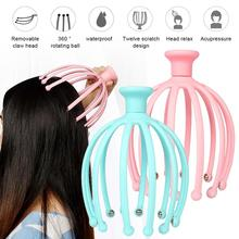 Manual 12-Claws Head Massager Healthy Care Octopus Head Scalp Neck Massage Stress Release Washing Hair Health Care Tool health care octopus electronic head massager soft resin finger gripper claw