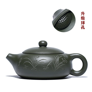 Green Clay Flat Shih Ball Hole Yixing Purply Clay Teapot Chinese Kongfu Tea Pots 180ml