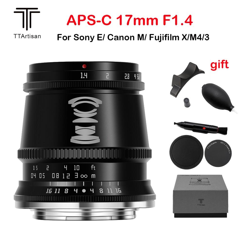 TTArtisan 17 мм F1.4 APS-C камеры объектив с ручной фокусировкой MF для Canon M EF-M EOS-M Sony E Mount объектив Fujifilm X Fuji X M43 M4/3 крепление