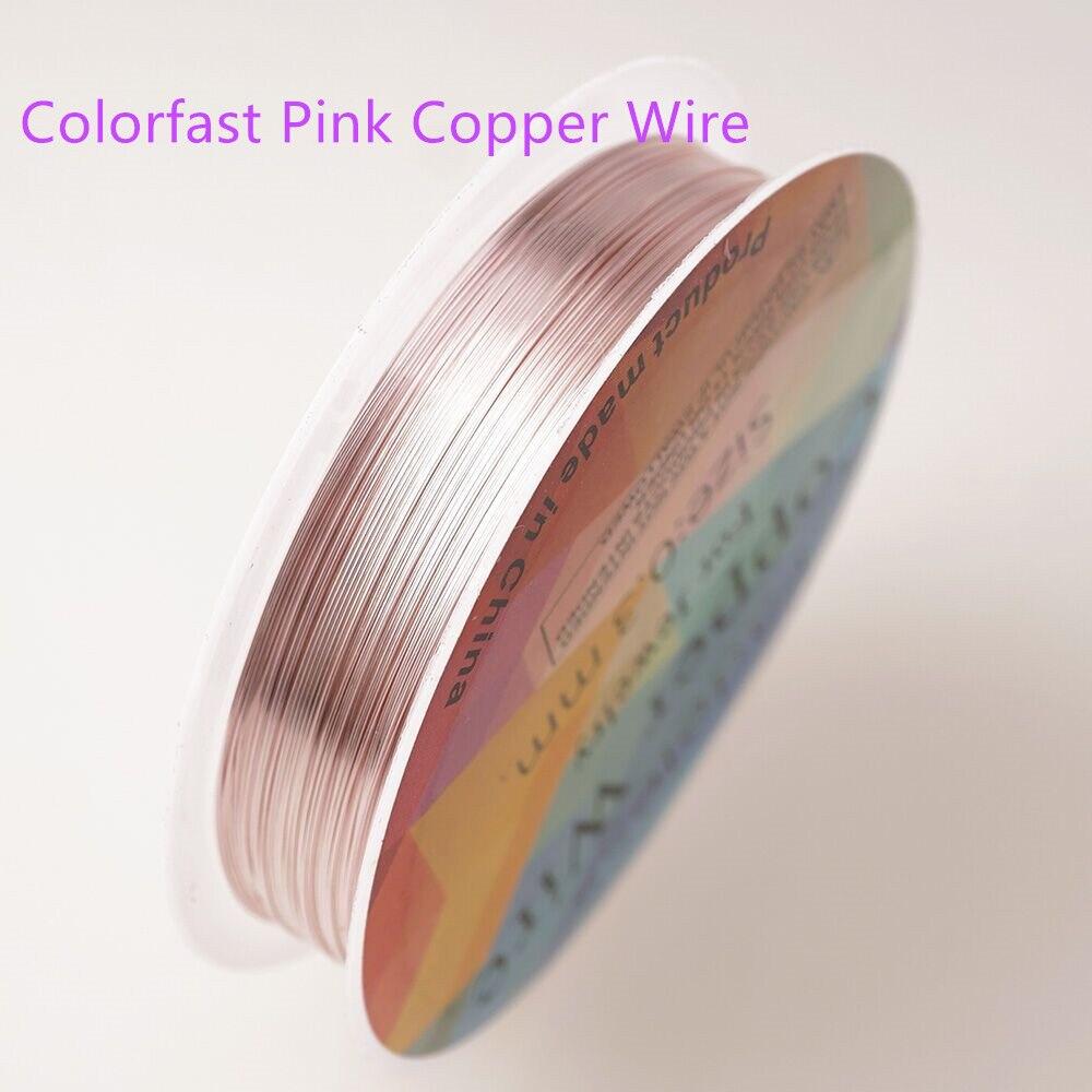 Четырехслойный разноцветный комбинезон серебро Медный провод для браслет Цепочки и ожерелья самодельные Украшения, Аксессуары 0,2/0,25/0,3/0,5/0,6/1,0 мм ремесло Бисер провода HK018 - Цвет: Colorfast pink