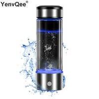 Hydrogen Generator Cup Water Filter 430ML Alkaline Maker Hydrogen-Rich Water Portable Bottle Lonizer Pure H2 Electrolysis