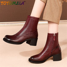 TOTOMELA 2020 top quality genuine leather shoes women ankle boots round toe zip thick heel vintage autumn winter shoes woman(China)