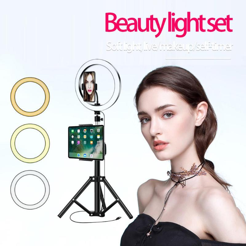26cm ABS LED Ring Selfie Lamp Excellent ABS And Aluminum Alloy Frame Fill Light With 1.2m Tripod For Makeup Studio Video