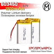 Terno da longa vida do modelo 1200-mah da bateria recarregável 603450 do polímero dos pces de osm 1or2or4 para produtos eletrônicos e produtos digitais