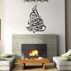 Islamic Calligraphy ...
