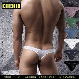 Hot Sale Sexy Gay Underwear Men Thong Men Jockstrap Sissy panties G String Men Penis Pouch Gay Underwear String bikini men AD313