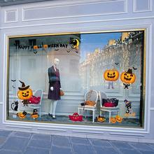 New Creative Cute PVC Pumpkin Halloween glass Wall Stick Party Decoration 45cm x 60cm Window Decal Home Store Decor