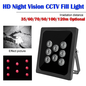 CCTV 8pcs Array LEDS IR illuminator infrared IP66 850nm metal Waterproof Night Vision CCTV Fill Light for Surveillance Camera