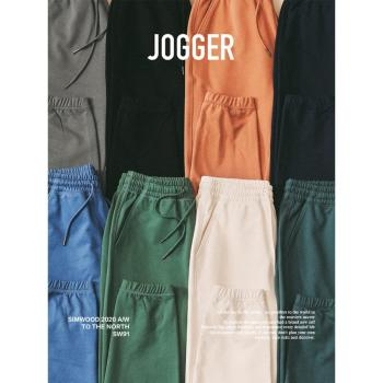 SIMWOOD 2021 wiosna zima nowe spodnie do biegania męskie spodnie ściągane sznurkiem casualowa wygodna dresy plus rozmiar spodenki do ćwiczeń SJ130835 tanie i dobre opinie Spodnie dresowe CN (pochodzenie) Na co dzień Troczek Mieszkanie Pełna długość COTTON LOOSE 2 17 - 2 82 Sprane średniej wielkości