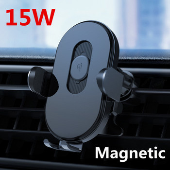Cargador inalámbrico Qi magnético de 15W para coche, soporte de carga rápida para iPhone 12, Samsung, Xiaomi, etc.