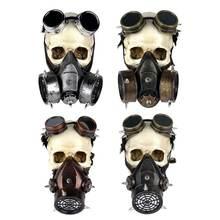 Хэллоуин газ стимпанк шипы Скелет омертвевшее лицо наряд для