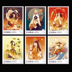 Китайская мифологическая китайская новая почтовая марка для коллекции 2019-17
