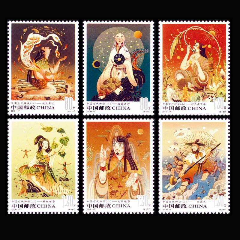 Chinese Mythology Chinese All New Postage Stamps For Collection 2019-17