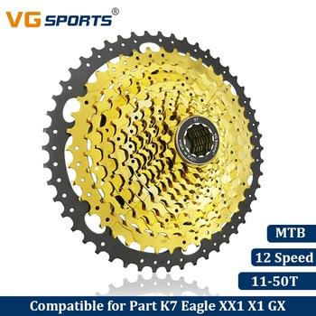 VG Sports Mountain Bike MTB 12 Speed Cassette 12 Velocidade 12S 50T Bicycle Parts Gold Golden Freewheel Sprocket Cdg Cog 675g