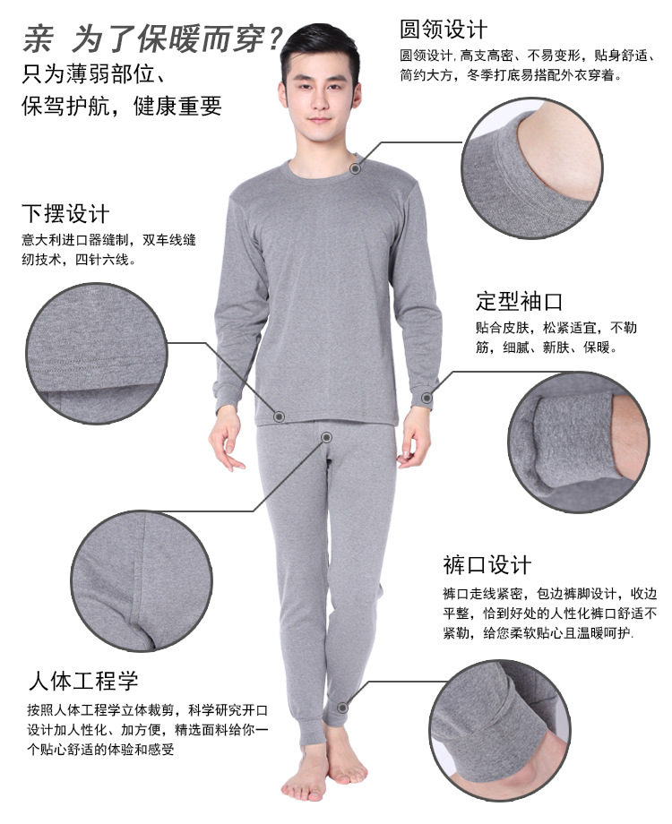 Stretch Pullover Men's Stretch Breathable Thermal Underwear Set Cotton O-Neck Round Neck Neck Loose Men's Solid Color Thermal