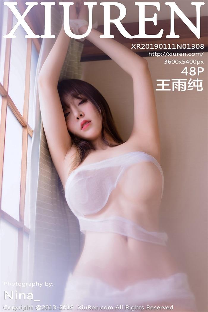 ★秀人网★王雨纯-2019.01.11@No.1308[48+1P/248MB]插图1