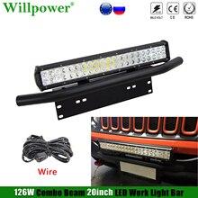"""앞 범퍼 번호판 홀더 Bullbar 마운트 브래킷 + 126W 20 """"LED 라이트 바 지프 4x4 오프로드 용 SUV 트럭 픽업 구동 램프"""