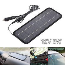 Solar Panel 12V 5W Battery Charger System Portable Maintainer Marine Boat Car DAG-ship