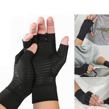 MISSKY Women Men Gloves Pair of Copper Fiber Half Finger Reh